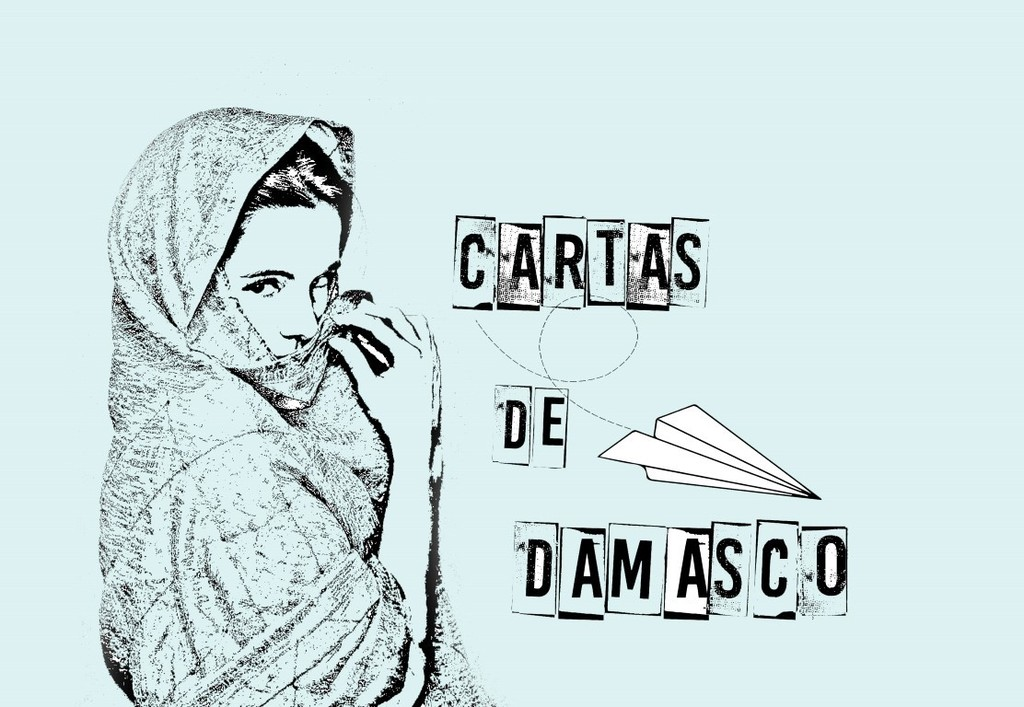 Cartas de damasco  medium  1 1024 2500